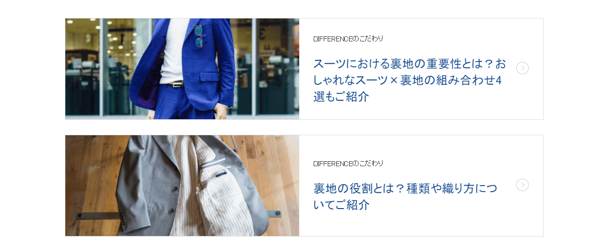 differenceの画像2