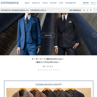 differenceの画像